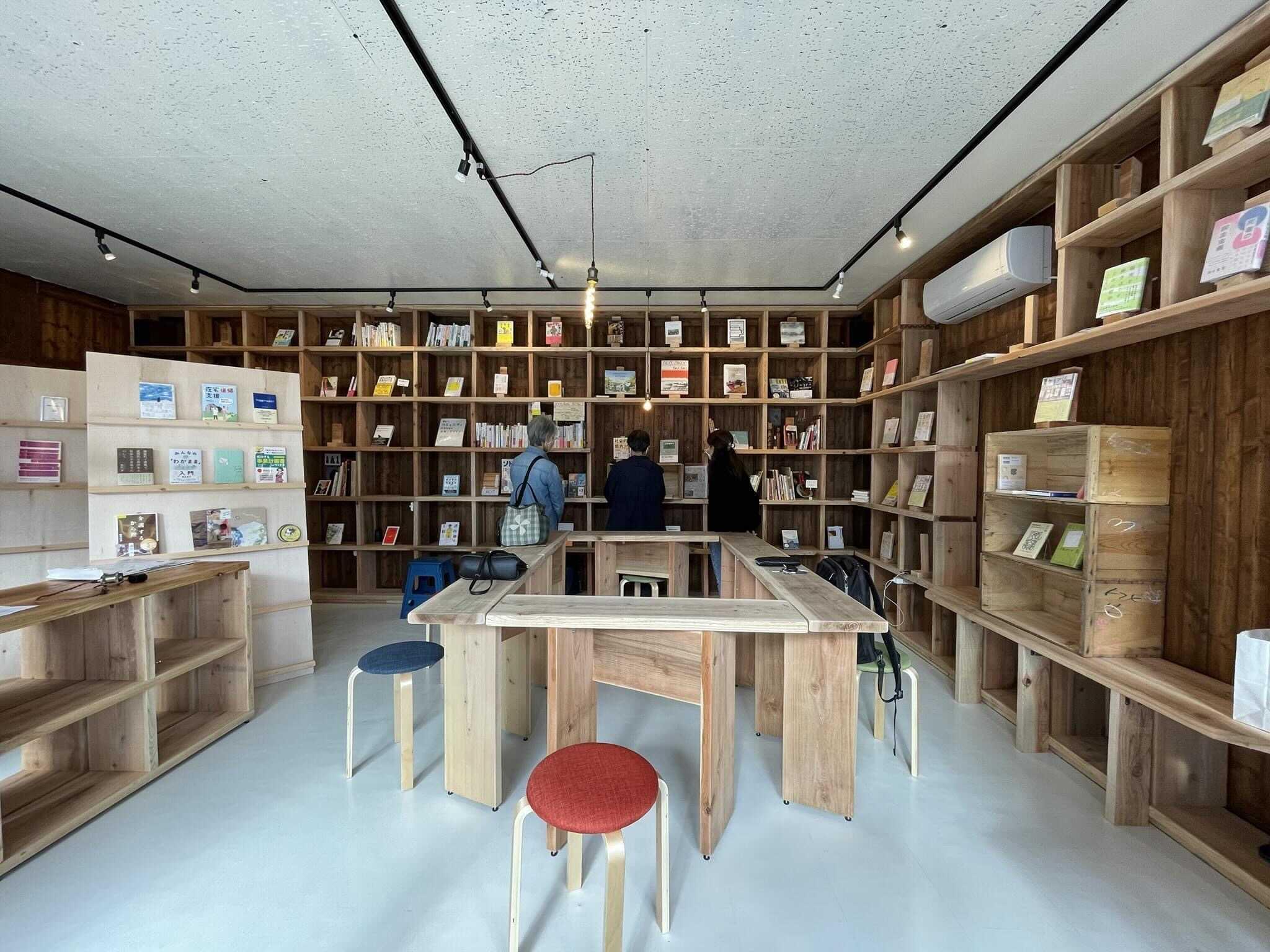 本と暮らしのあるところ だいかい文庫